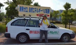石井町議選支援(岡田さんと街宣)