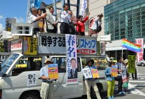 12時15分~参議院比例予定候補の春名なおあき氏と市議団、県議団で