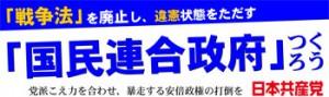 27kyo-oto-oudanmaku[1]