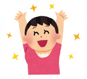 banzai_girl[1]