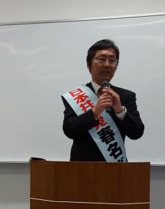 春名さん20160126