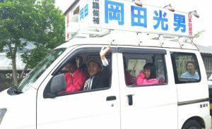 20170507吉野川市議選出陣