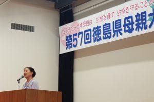 20170604母親大会(有川さん)