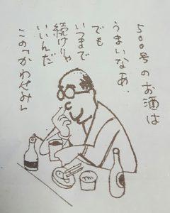 20170618佐藤さんの似顔絵