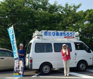 20170716日曜市宣伝(古田さん)
